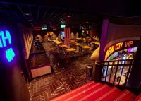 Új Cinema City VIP a Mammutban